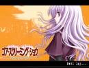 ゴア・スクリーミング・ショウ プレイ動画 パート56 紫ルート1