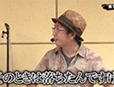 パチンコ実戦塾 #203【無料サンプル】