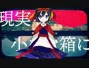 【UTAUカバー/音源配布】不思議のコハナサイチ【リッケ_連続音】