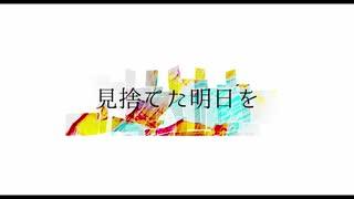『Thirsty/VY1&v_flower』- 磨瀬