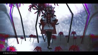 【Fate/MMD】蜘蛛糸モノポリー【徐福】