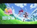 【第二期特報】TVアニメ『ウマ娘 プリティーダービー Season 2』ティザーPV