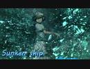 【東方自作アレンジ】Sunken ship【幽霊客船の時空を越えた旅】