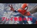 エレクトロ・バルチャー戦【プレイ動画♯22】Marvel's Spider-Man
