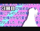 何もないがある雑談動画【3回目】