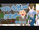 先輩に媚び後輩に集る兎田ぺこらさん【ホロライブ切り抜き】