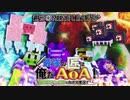 【週刊Minecraft】最強の匠は俺だAoA!異世界RPGの世界でカオ...