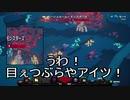 【実況】Newマイクラダンジョンズを最高難易度で駆け回る その13(ルーン文字の結末)