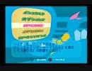 スペースチャンネル5パート2_part002【実況】