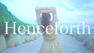 【くつしたちゃん】Henceforth 踊ってみた