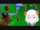 【スーパーマリオ64】 レヴィ「簡単だロwこんなンw」【にじさんじ】