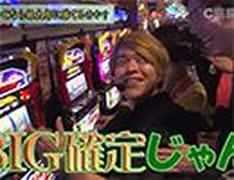 スロじぇくとC #97