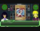 遊戯王トライアングルネオン 第126話「圧倒的な破壊力」