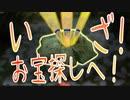 オリマー日誌5日目:2つ目の洞窟!!