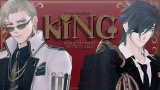 【MMD刀剣乱舞】KING【山鳥毛/燭台切光忠】