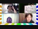 大喜利四賢者の『オレたちしんけんじゃ!』【2020年09月23日放送分】