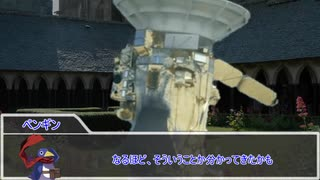 【クトゥルフ神話TRPG】台風の目 最終話