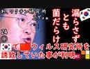 キムチあるから大丈夫2ダ... 【江戸川 media lab HUB】お笑い・面白い・楽しい・真面目な海外時事知的エンタメ
