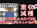安くね? 【江戸川 media lab】お笑い・面白い・楽しい・真面目な海外時事知的エンタメ
