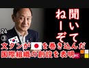 会議の5分前に思いついた2ダ... 【江戸川 media lab HUB】お笑い・面白い・楽しい・真面目な海外時事知的エンタメ