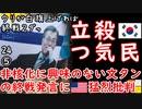 ウリ主導ですごいこと言ってみた2ダ 【江戸川 media lab HUB】お笑い・面白い・楽しい・真面目な海外時事知的エンタメ