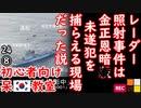せどり? 【江戸川 media lab HUB】お笑い・面白い・楽しい・真面目な海外時事知的エンタメ