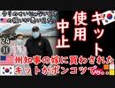 30%近くは当たる2ダょ... 【江戸川 media lab HUB】お笑い・面白い・楽しい・真面目な海外時事知的エンタメ