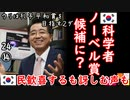 お金とメンツを求めてる事から間違い... 【江戸川 media lab HUB】お笑い・面白い・楽しい・真面目な海外時事知的エンタメ