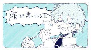 脳が言ったんだ / saikawa feat.初音ミク
