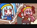 【夢をみる島DX】夢を旅する琴葉姉妹Part13【VOICEROID実況プレイ】