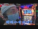 Go-1 チャンネル対抗剛腕選手権 第20話(2/2)