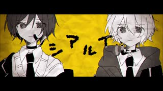 manika/ソシアルイル feat.初音ミク,flower