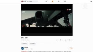 恥知らずの中国軍がパクリ映像で脳内妄想