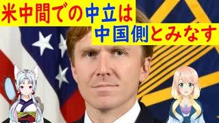 【韓国の反応】米国防部の元高官が「中立