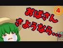 【ハースストーン】悲しい事実を胸にランク戦!(悲報)
