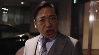 シンデ・モイ・ヤダネ