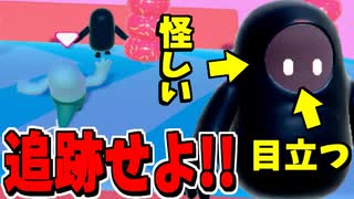 【実況】黒ずくめの男を追い詰めろ  fall