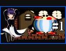 #1-2「僕のパンツをずらさないで」ヨッシーアイランド VSビッグドンブリ #1(Yoshi's Island・スーパーマリオ・Super Mario)