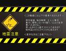 幻想入り・ざ・かおす(輝針城)第53話C