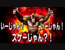 (V)・∀・(V)<Climax Jump を歌ってみぱん。
