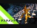 """【折り紙】「テスタメント」 13枚【遺言】/【origami】""""Testament"""" 13 pieces【will】"""