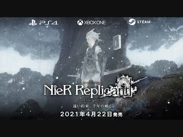 『【TGS2020 初公開プレイ映像】ニーア新作『NieR Replicant ver.1.22474487139... ニーア レプリカント ver.1.22474487139...』』のサムネイル