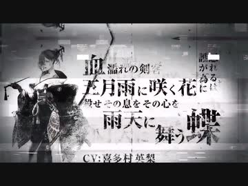 『【TGS2020】ニーア新作 NieR Re[in]carnation (ニーア リィンカーネーション) Promotion Movie_02 』のサムネイル