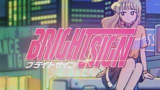 【NORISTRY】ブライトサイン / めいちゃん