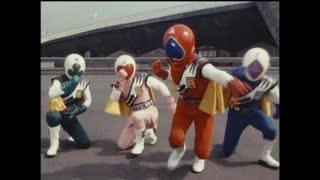 1977年04月09日 特撮 ジャッカー電撃隊 挿入歌 「ジャッカーコバック」(ささきいさお、こおろぎ'73、The Chirps)