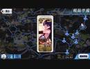 【Fate/Grand Order】聖杯戦線 影の戦線7「終幕戦」裁マルタ単騎 全敵撃破ルート