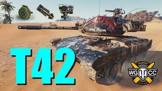 【WoT:T42】ゆっくり実況でおくる戦車戦P