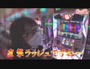 たま嵐 第54話(3/3)