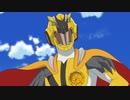 トミカ絆合体 アースグランナー 第26話 リフトアップ! 浮...
