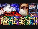 しゃかりき!3【第3戦目】(2/4)